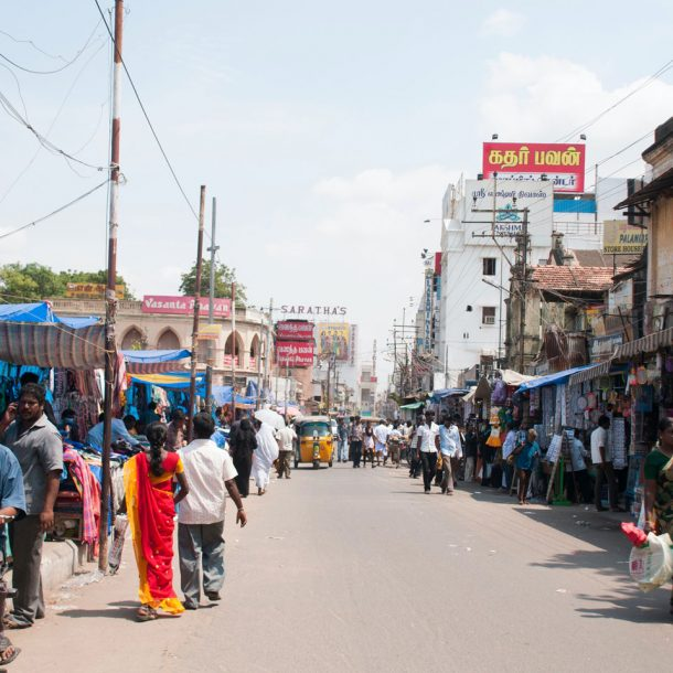 Trichy Main Guard Gate - Shopping Zone of Trichy